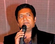 About Prakash Raj Actor Biography Detail Info