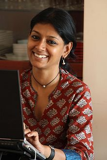 Nandita Das Malayalam Actress Profile