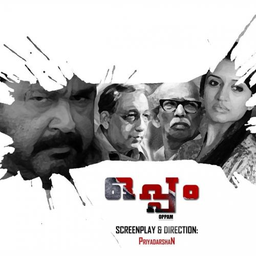 Oppam Malayalam Movie Details